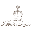 ثبت شرکت داده پردازان سیراف